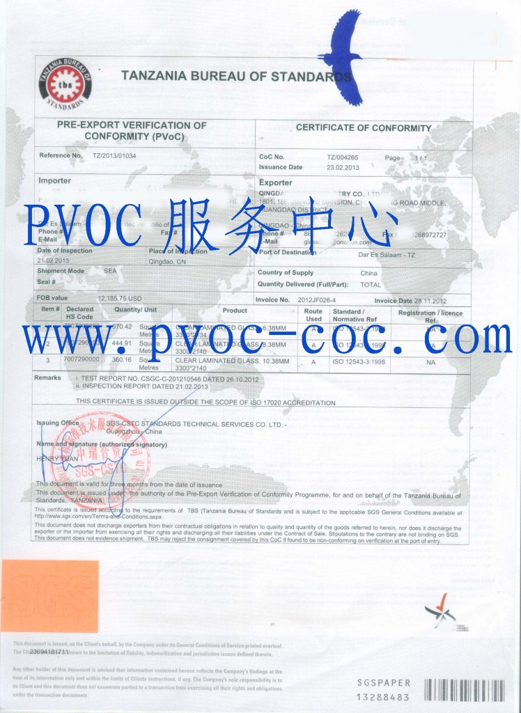 PVOC certification